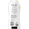 Olay Ultra Moisture Body Wash with Shea Butter, 22oz